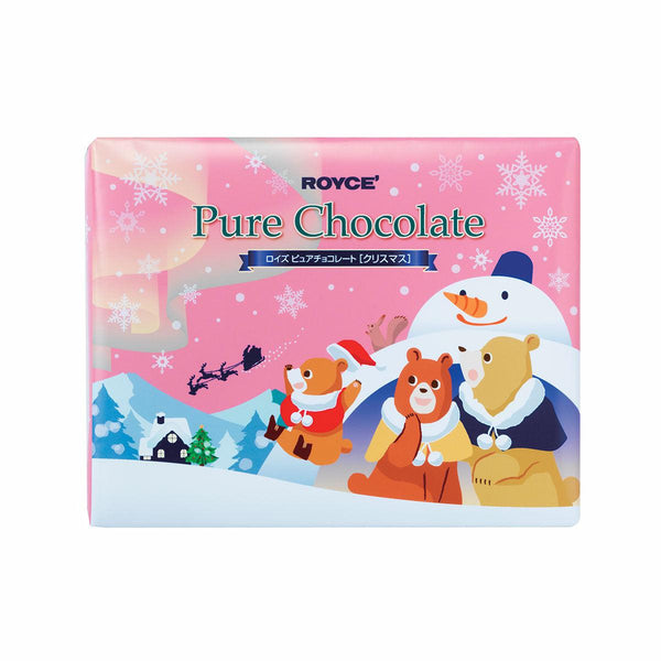 ROYCE' Christmas Pure Chocolate  (40pcs)
