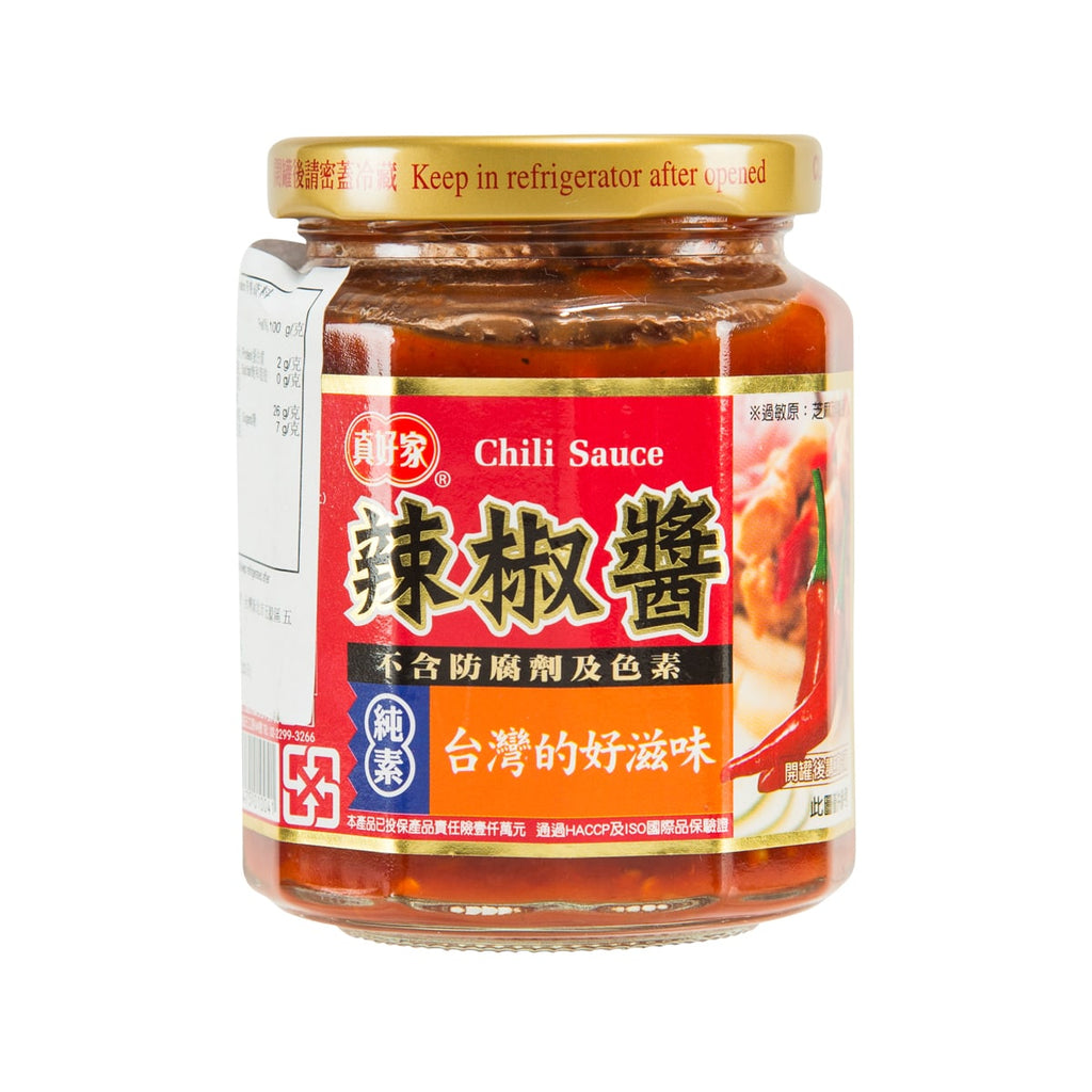 GOOD FAMILY Pure Chili Paste  (280g)