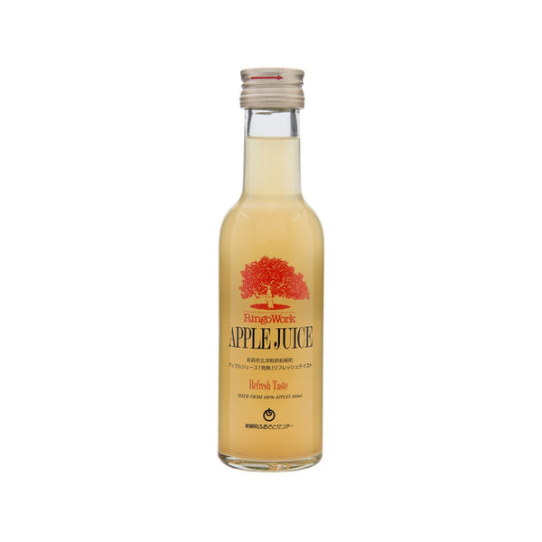 RINGOWORK Apple Juice - Special Blend Refresh Taste  (180mL)