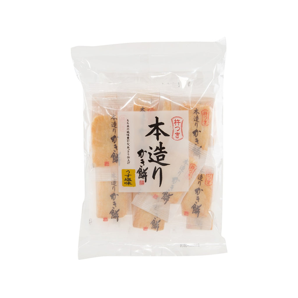 HATAKEYAMASEIKA Traditional Rice Crackers - Salt Flavor  (18pcs)