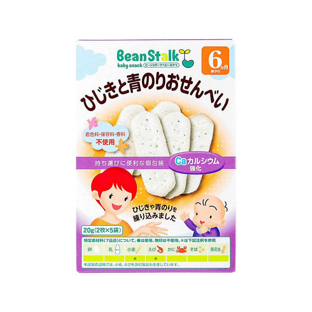 BEAN STALK Hijiki & Seaweed Baby Rice Cracker  (20g)