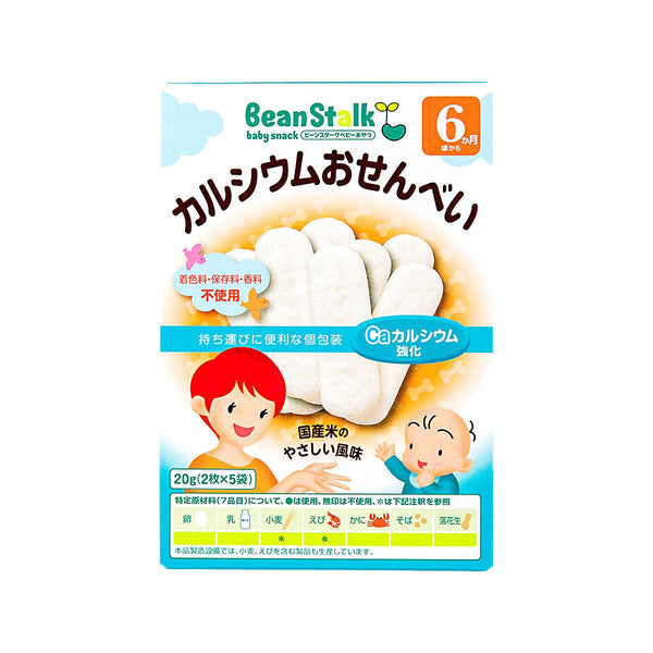 BEAN STALK Baby Calcium Rice Cracker  (20g)