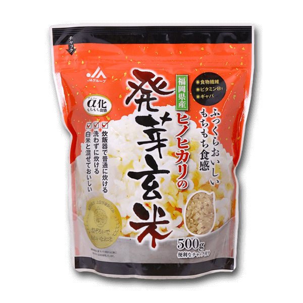 FUKUREN JA Group Sprout Brown Rice  (500g)