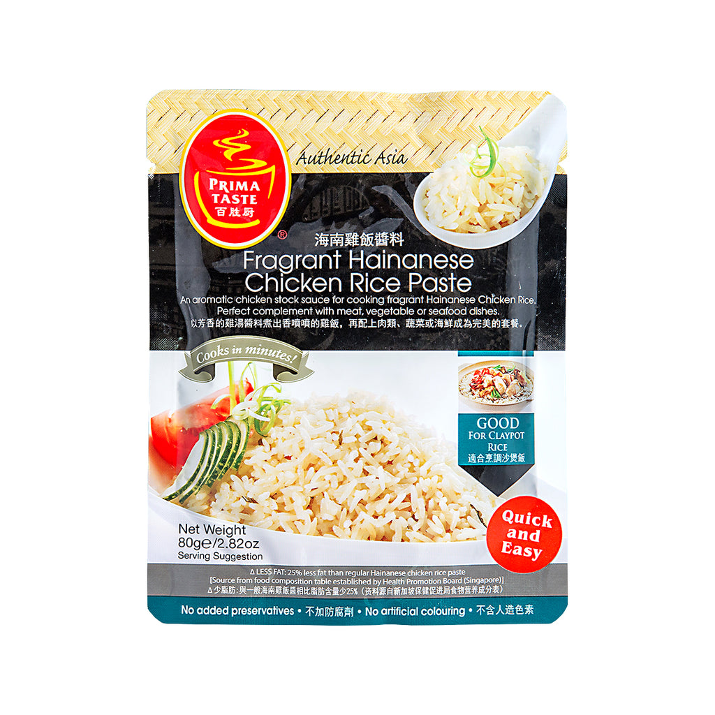 PRIMA TASTE Fragrant Hainanese Chicken Rice Paste  (80g)