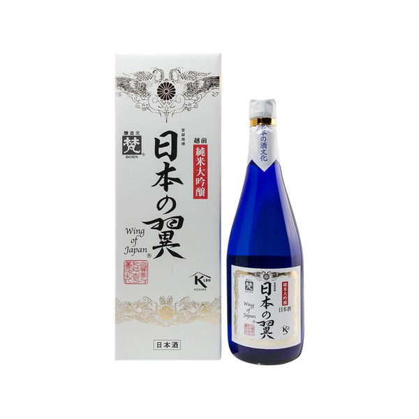BORN Wing Of Japan Junmai Daiginjo