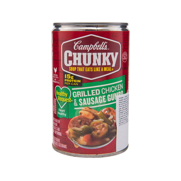 CAMPBELL'S Chunky Grilled Chicken Sausage Gumbo Soup  (533g)