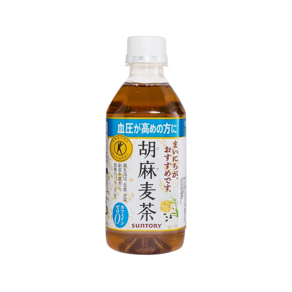 Suntory Sesame Roasted Barley Tea(350mL)