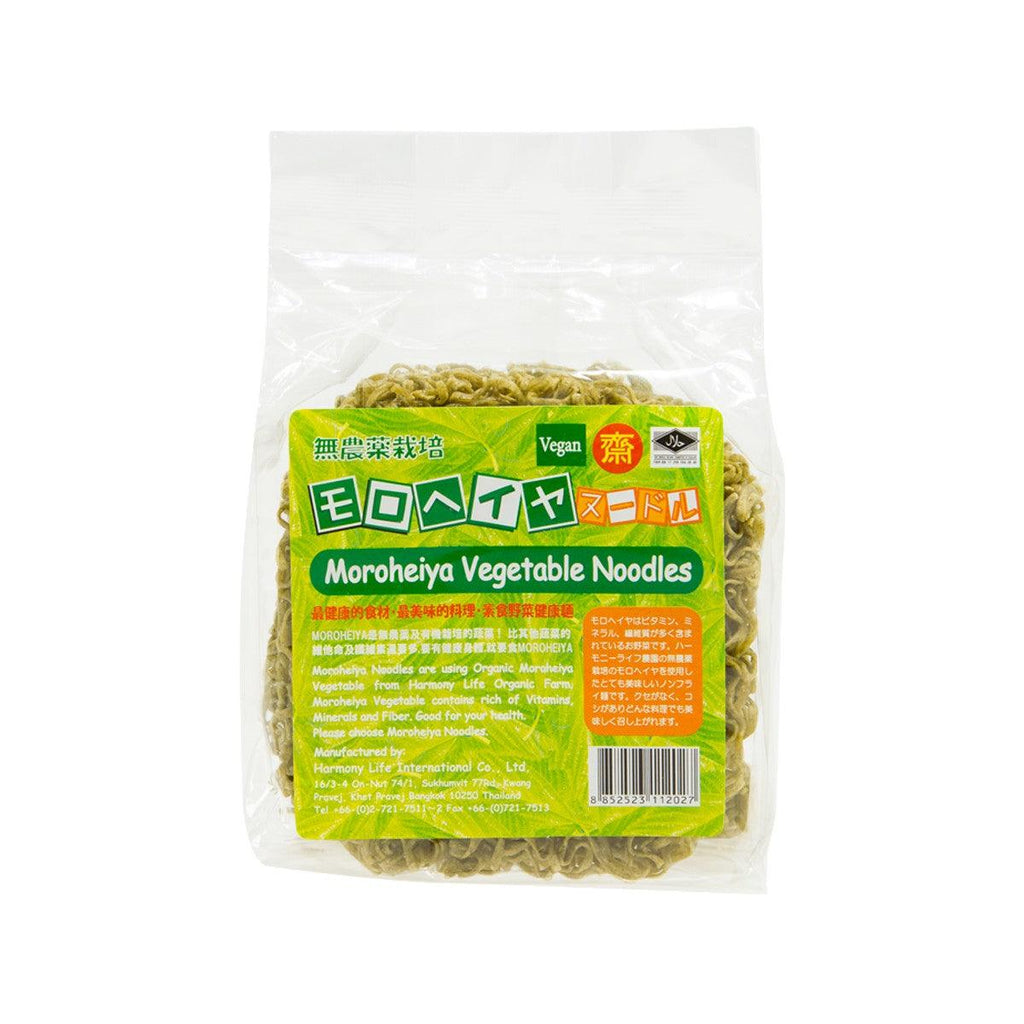 MOROHEIYA Moroheiya Vegetable Noodles  (200g)