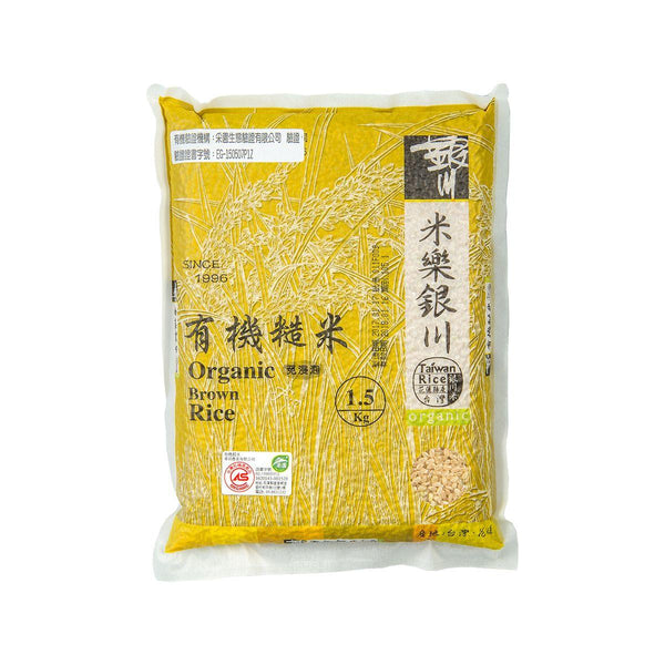 YIN CHUAN Organic Brown Rice  (1.5kg)