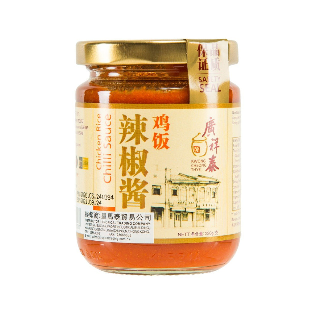KWONG CHEONG THYE Chicken Rice Chilli Sauce  (230g)