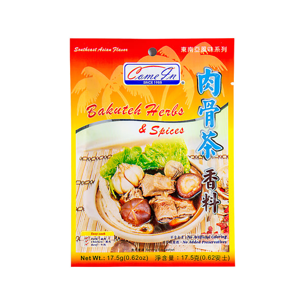 HOMEI Bakuteh Herbs & Spices  (17.5g)
