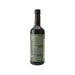 Ursini Extra Virgin Olive Oil(750mL)