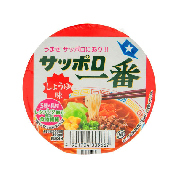 SANYOFOODS Sapporo Ichiban Mini Instant Ramen Noodle - Soy Sauce  (44g)
