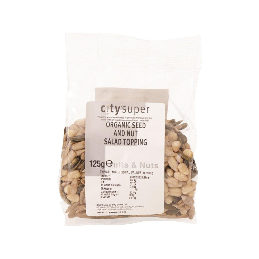 city'super Organic Seed & Nut Salad Topping (125g)