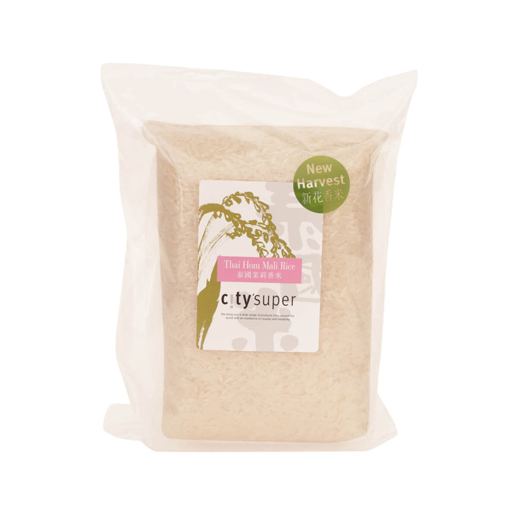 CITYSUPER Thai New Harvest Hom Mali Rice  (1kg)
