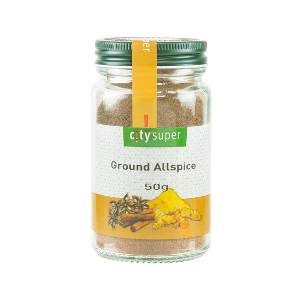 CITYSUPER Ground Allspice  (50g)
