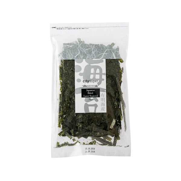 city'super Japanese Crushed Dried Laver Seaweed(20g)