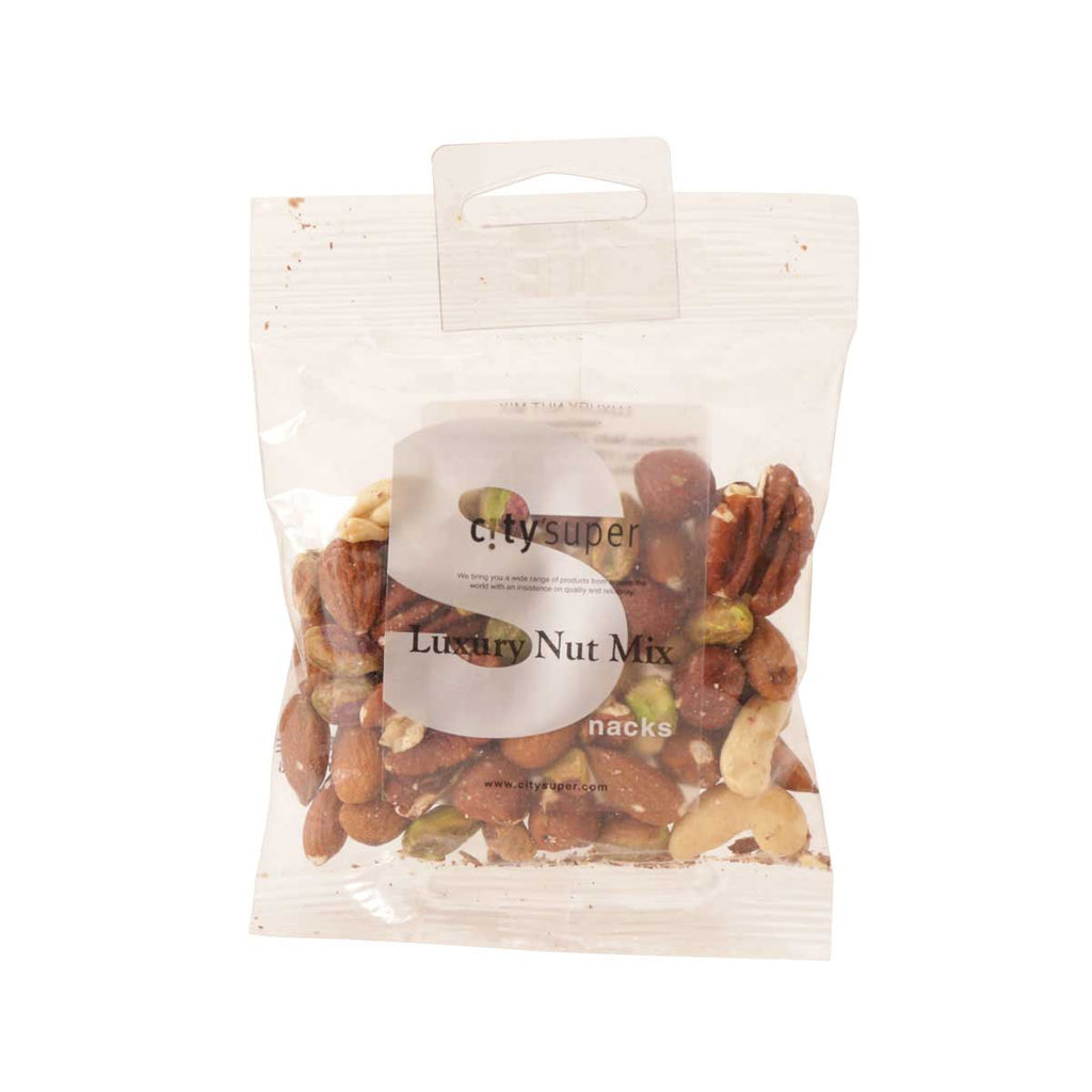 Supersnack Luxury Nut Mix (55g)