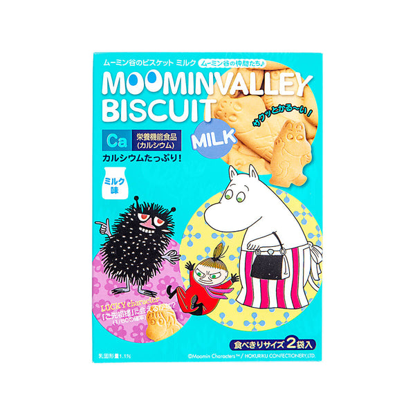 HOKURIKU Moominvalley Biscuits - Milk  (90g)