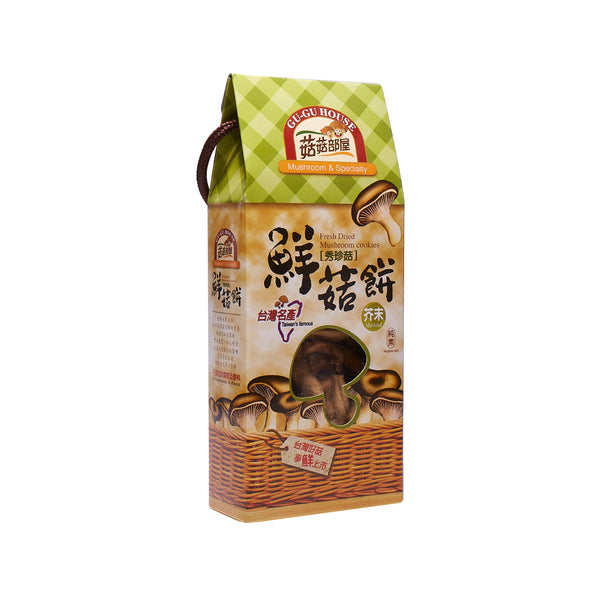 GU-GU HOUSE Fresh Dried Oyster Mushroom Snack - Mustard Flavor  (65.5g)