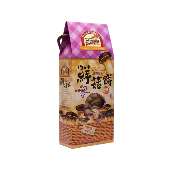 GU-GU HOUSE Fresh Dried King Mushroom Snack - Original Flavor  (65.5g)