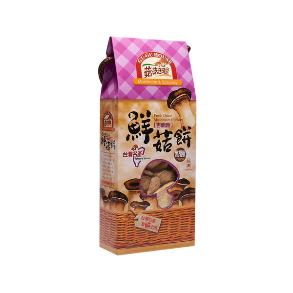 GU-GU HOUSE Fresh Dried King Mushroom Snack - Pepper  (65.5g)