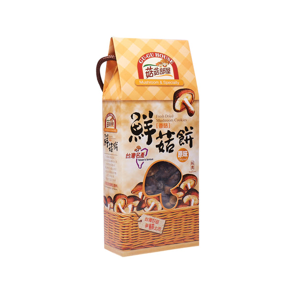 GU-GU HOUSE Fresh Dried Chinese Mushroom Snack - Original Flavor  (65.5g)