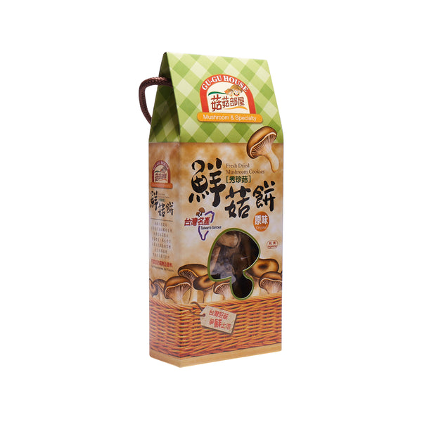 GU-GU HOUSE Fresh Dried Oyster Mushroom Snack - Original Flavor  (66.8g)