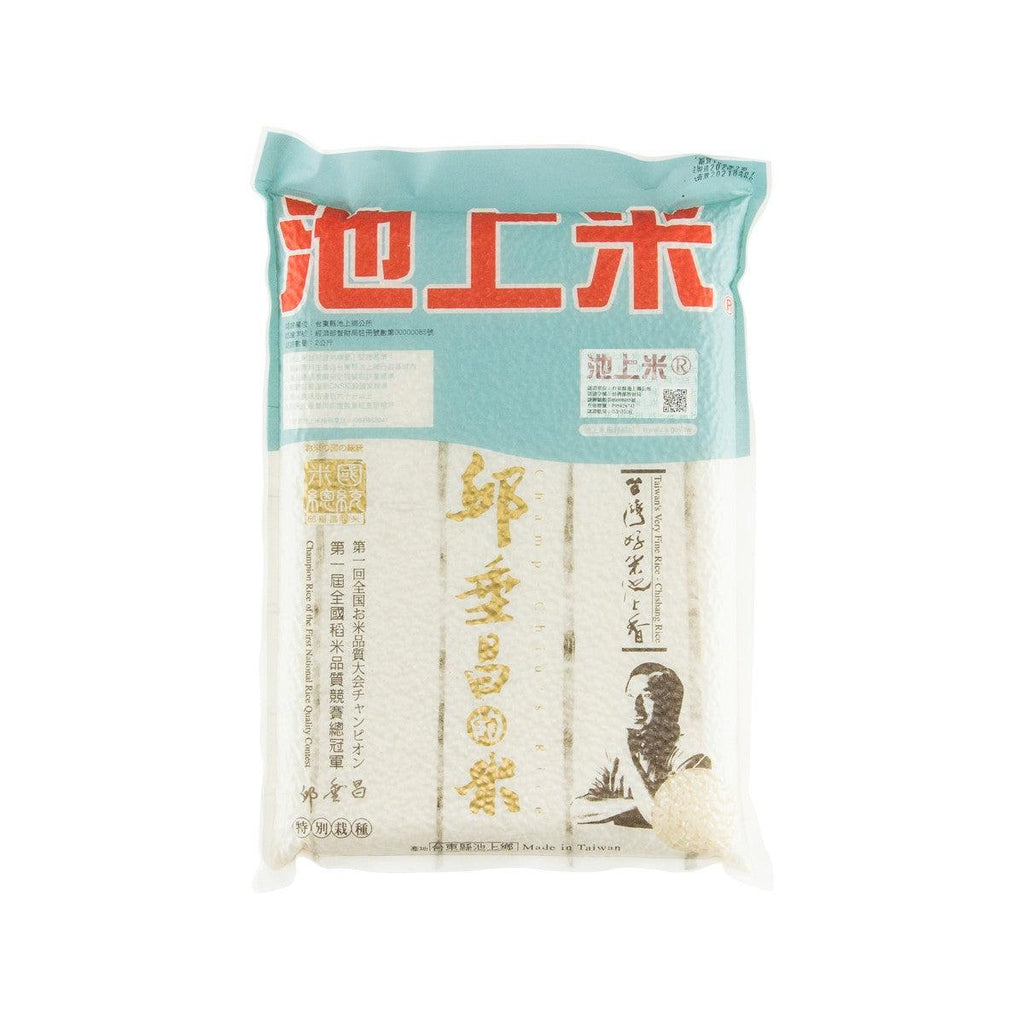CHAMP CHIU Chishang White Rice  (1.97kg)