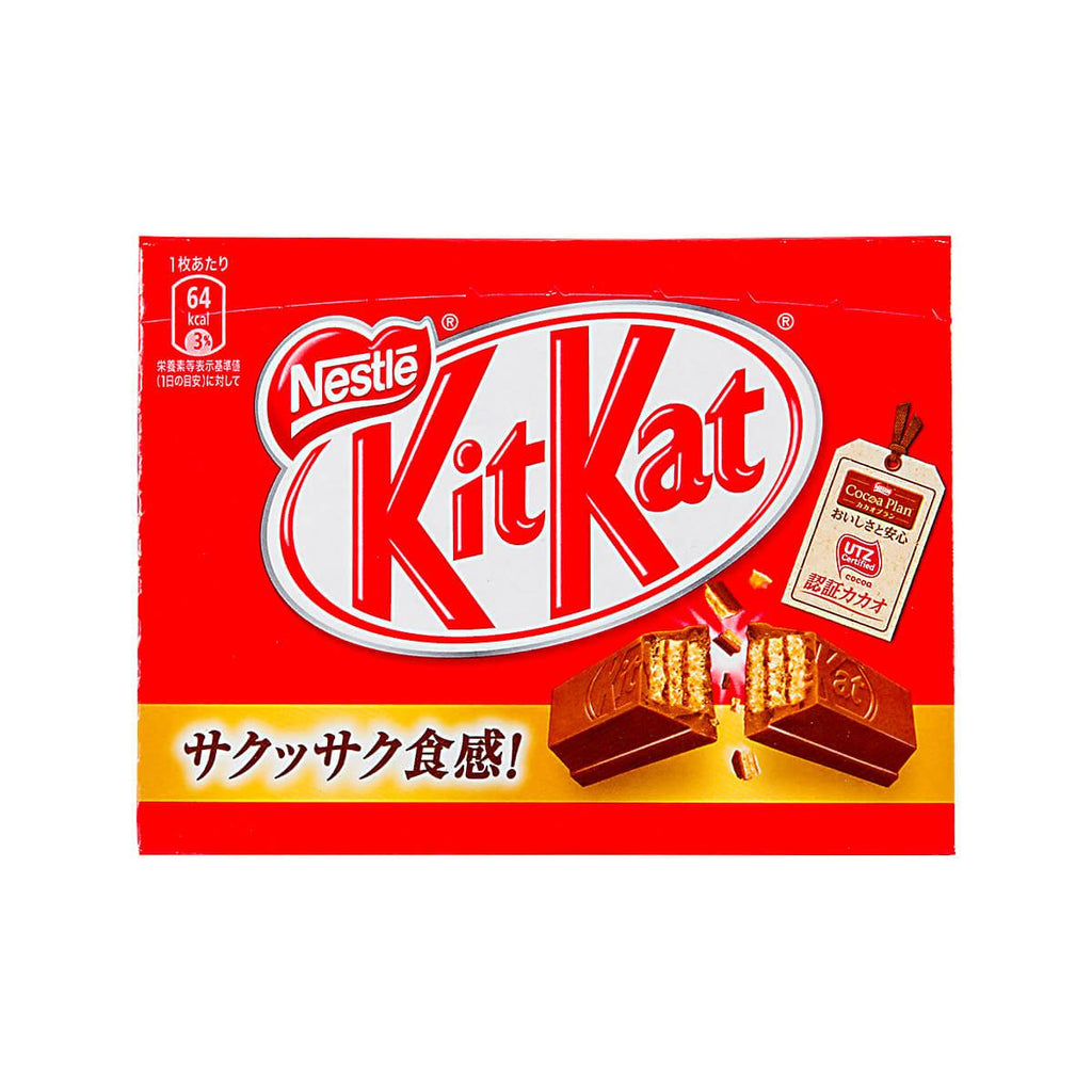 NESTLE Kit Kat Chocolate Snack  (3pcs)