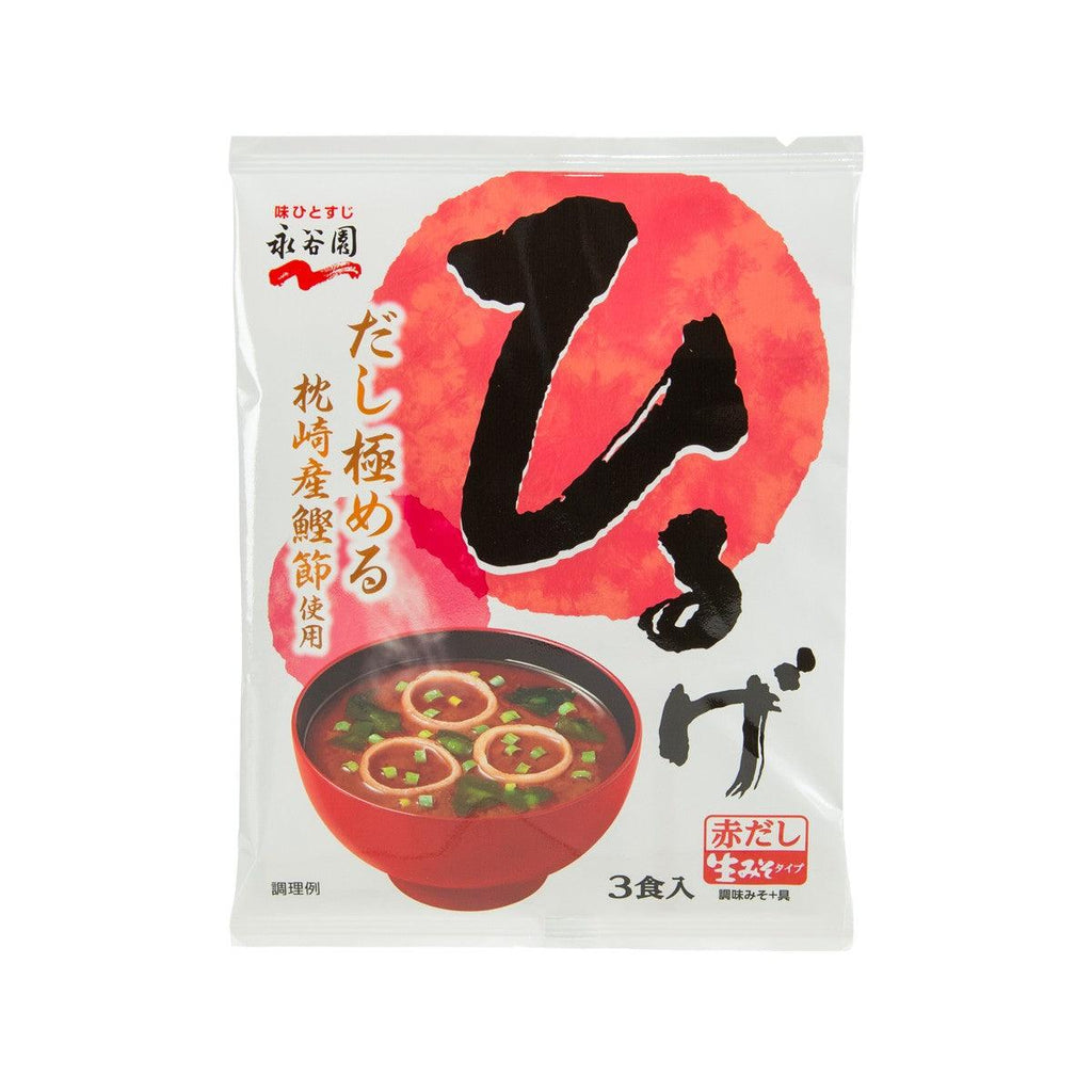 NAGATANIEN Instant Hiruge Miso Soup - Red Miso  (54.3g)