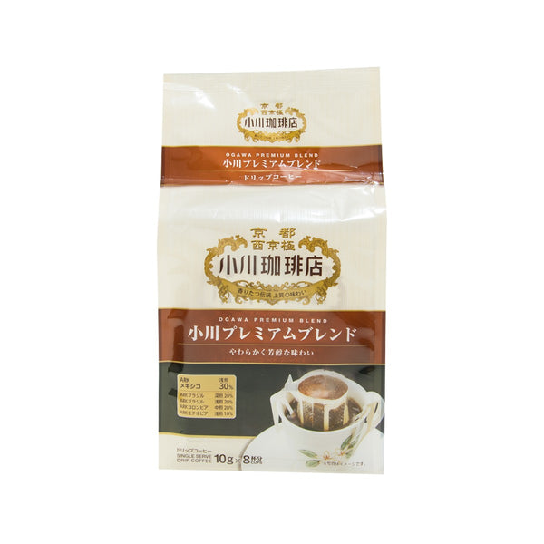 OGAWA COFFEE Premium Blend Drip Coffee  (80g)