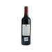Chapelle de Potensac 2013(750mL)