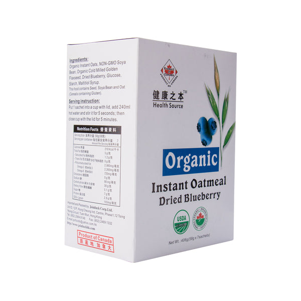 HEALTH SOURCE Organic Instant Oatmeal With Dried Blueberry (406g)