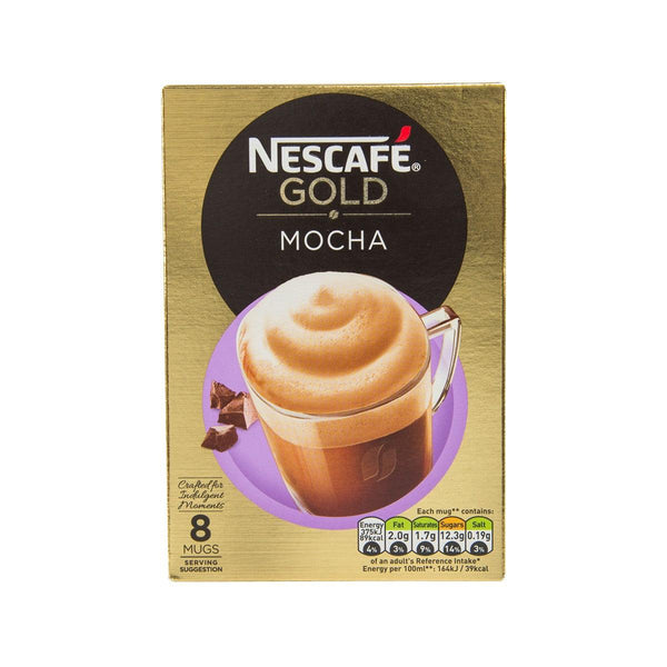 NESCAFE Instant Coffee - Mocha  (176g)