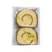 SANSEISYA Sliced Castella Roll Cake  (4pcs)