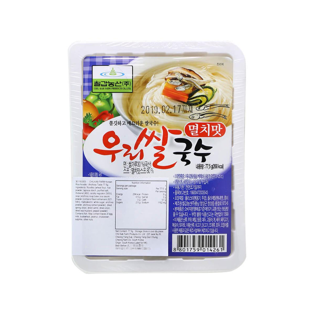 CHILKAB FARM Korean Rice Noodle - Anchovy Taste  (77.5g)