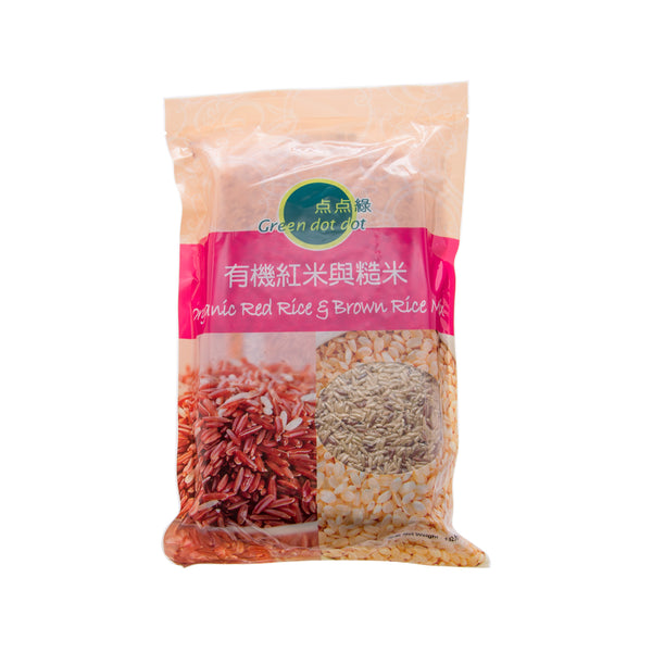 GDD Organic Red Rice And Brown Rice  (1kg)