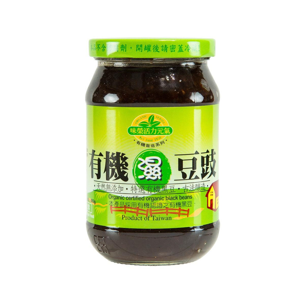 SAUCE CO Organic Fermented Black Soybeans - Wet  (400g)