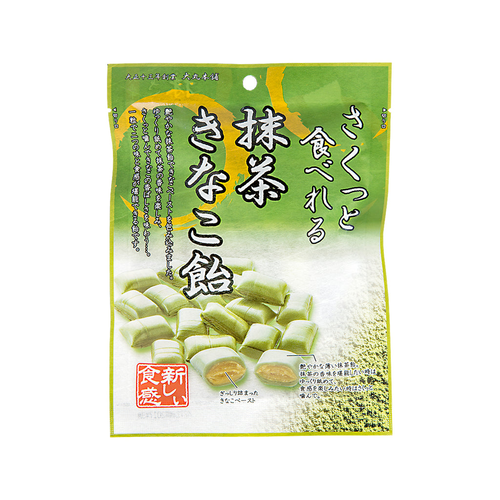 DAIMARUHONPO Matcha Soy Powder Candies  (54g)