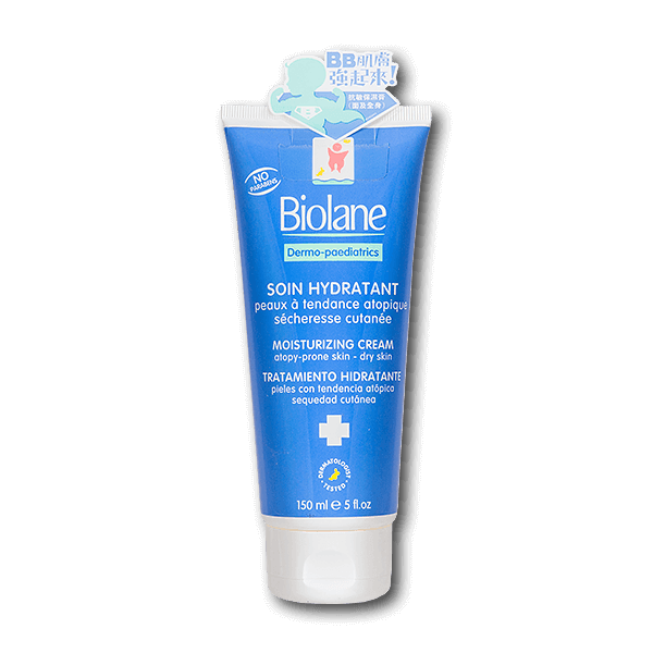 Biolane Moisturizing Cream Dermo - Paediatrics(150mL)