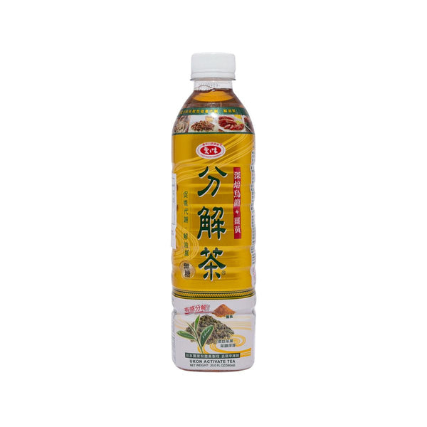 AGV Ukon Activate Tea  (590mL)