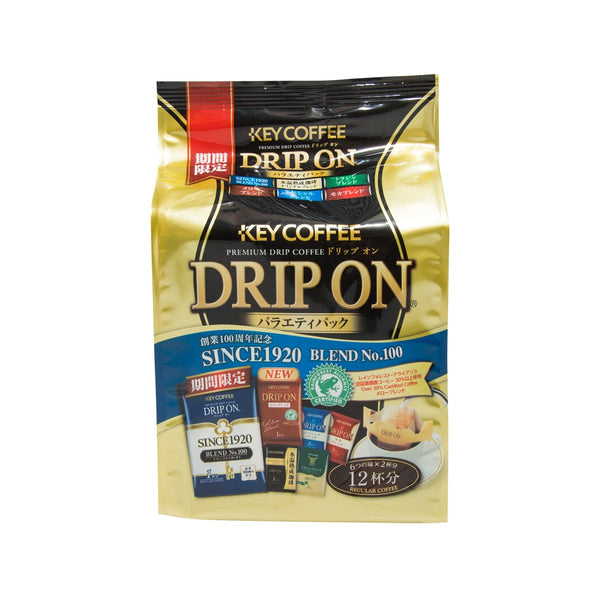 KEYCOFFEE Drip On Variety Pack Coffee Drip  (96g)
