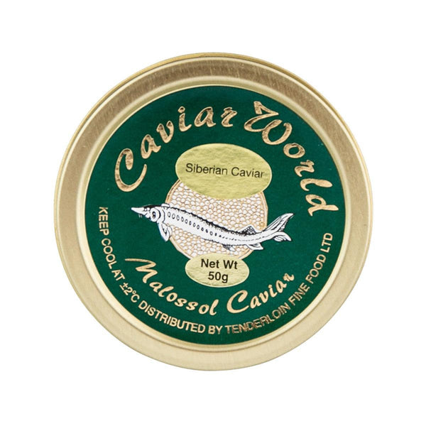 CAVIAR WORLD German Farmed Siberian Caviar  (50g)