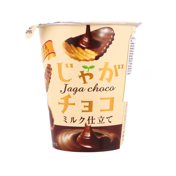 BOURBON Jaga Choco Potato Chip Chocolate  (40g)