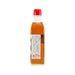 SUMIYABUNJIRO Sanshu Mikawa Mirin Cooking Wine  (300mL)