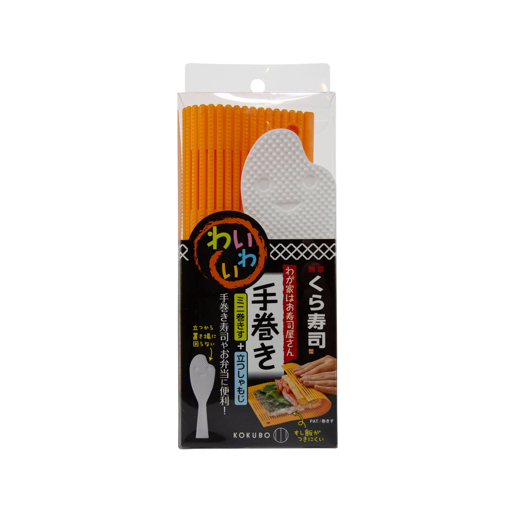 KOKUBO Mini Sushi Rolling Mat & Rice Paddle Set