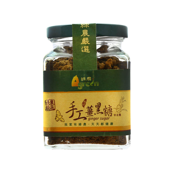 Agreen Ginger Sugar(145g)