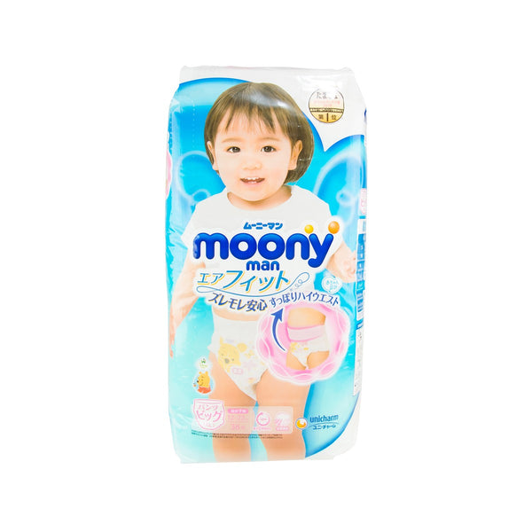 UNICHARM Moony Diapers Briefs Type - Big Size For Girl  (38pcs)