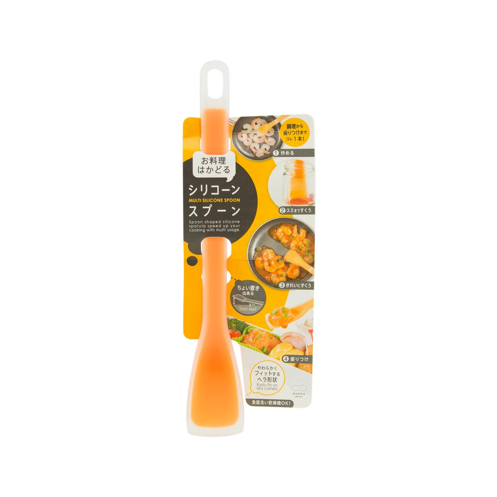 MARNA Silicone Spoon Yellow